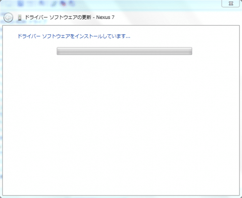 nexus72013driver13