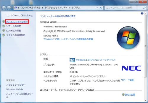 nexus72013driver6