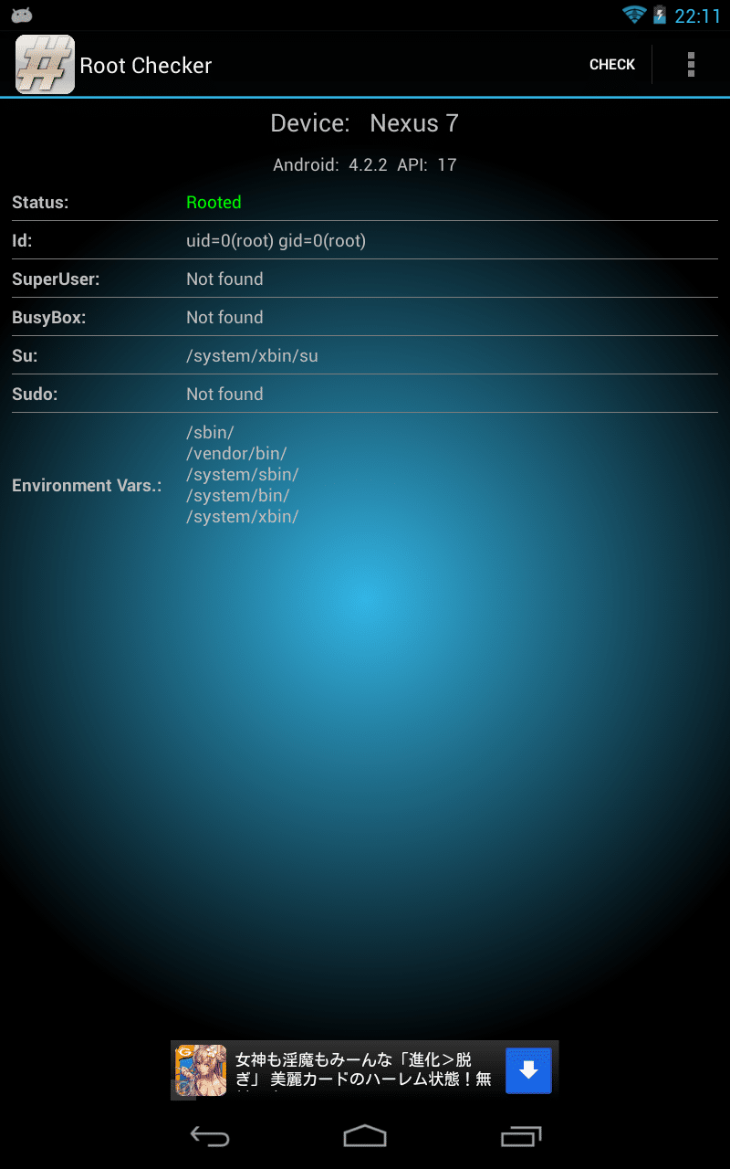 Nexus7 Android 4.2.2(JDQ39)のR...