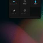 Nexus 7をAndroid 4.2(JOP40C)に手動でアップデートする方法とNexus 7の独自機能について。