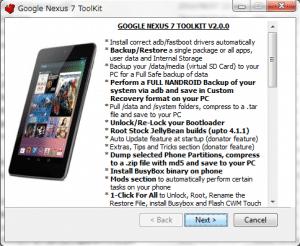 Nexus7 弄り その1 - BootLoader UnLock と Root化  …