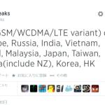 Nexus8(Nexus9)はLTE SIMフリーモデル(CDMAモデル含む)、Wi-Fiモデルとも日本で発売予定。