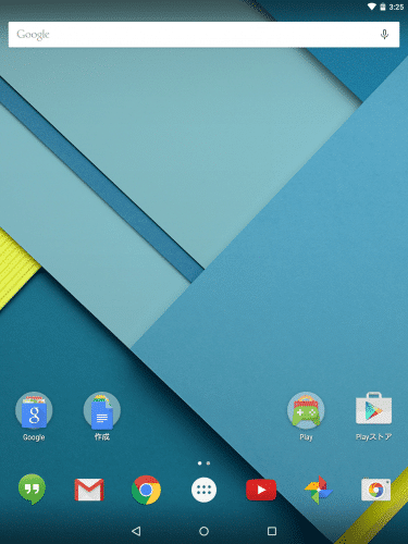 nexus9-battery-percentage3