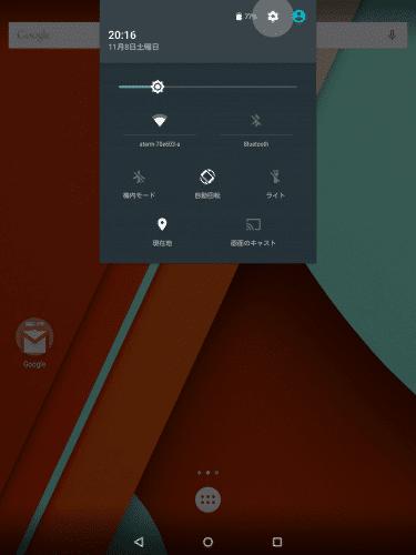 nexus9-developer-options-usb-debug1