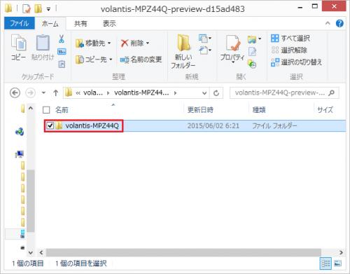 nexus9-developer-preview11