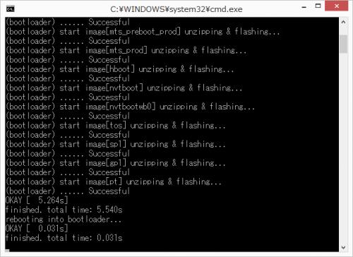 nexus9-developer-preview13