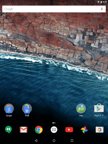 nexus9-developer-preview17