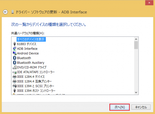 nexus9-driver19.3