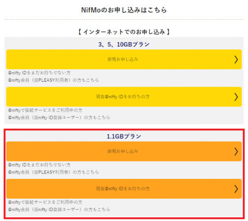 nifmo-1.1gb6