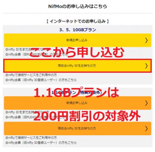 nifmo-campaign13