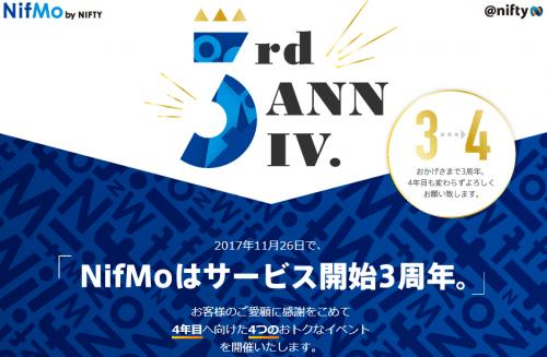 nifmo-campaign36