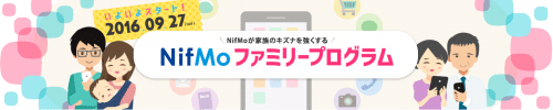 nifmo-family-program