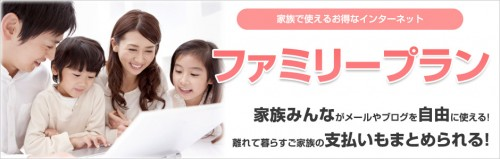 nifmo-family-program1