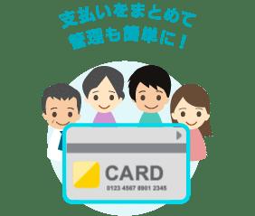 nifmo-family-program2