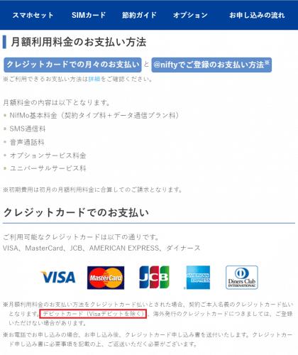nifmo-payment2