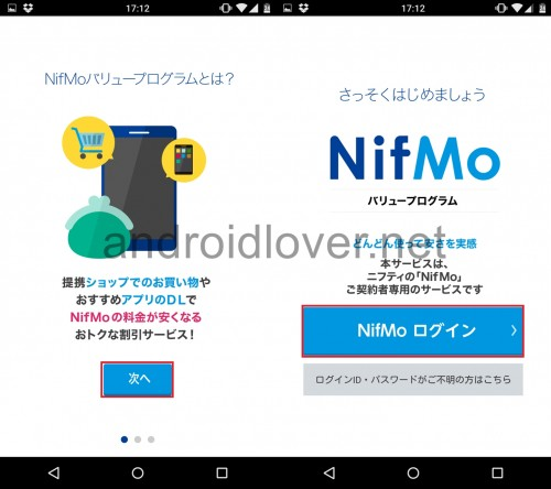 nifmo-value-program-howto2