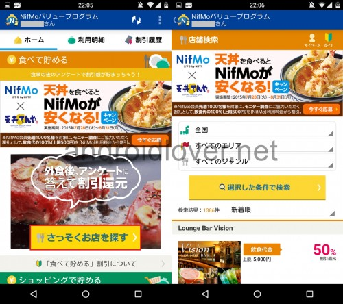 nifmo-value-program-howto24