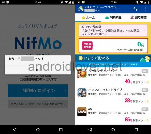 nifmo-value-program-howto4