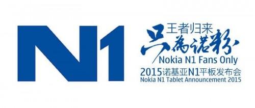nokia-n1-announce-january-7th