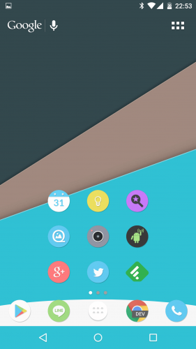 nova-launcher-dock-settings13