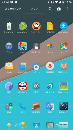 nova-launcher-drawer-settings103