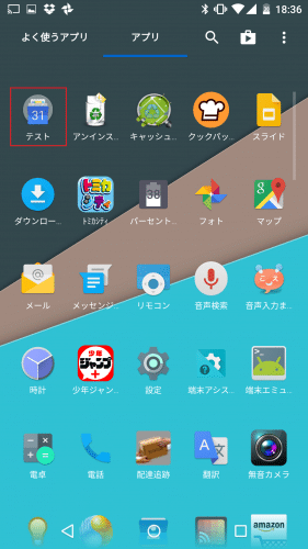 nova-launcher-drawer-settings105