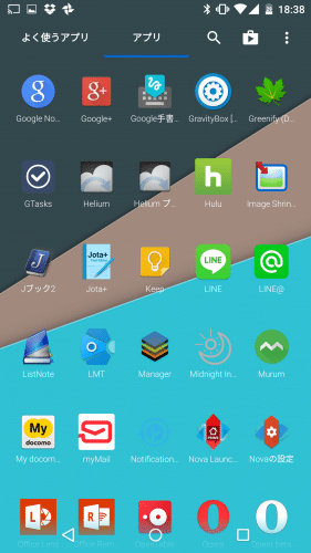 nova-launcher-drawer-settings112