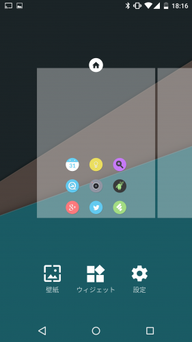 nova-launcher-drawer-settings31