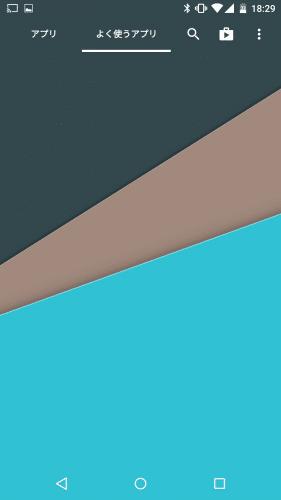 nova-launcher-drawer-settings77