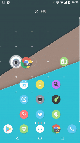 nova-launcher-folder-settings0.4