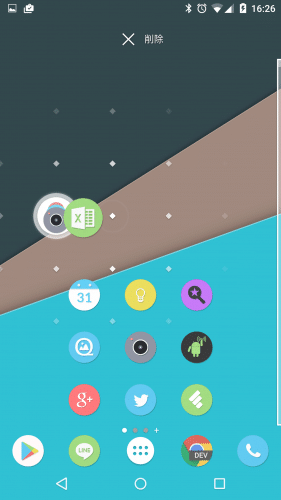 nova-launcher-folder-settings0.5
