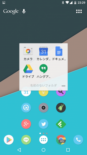 nova-launcher-folder-settings2