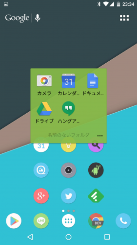 nova-launcher-folder-settings31