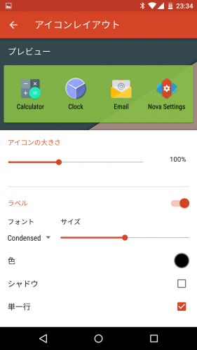 nova-launcher-folder-settings33