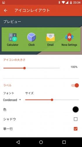 nova-launcher-folder-settings33