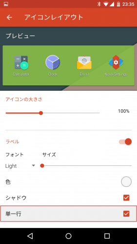 nova-launcher-folder-settings44