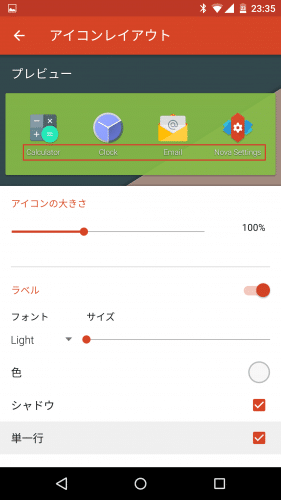 nova-launcher-folder-settings44.1