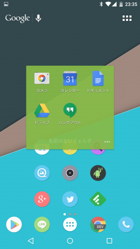 nova-launcher-folder-settings46