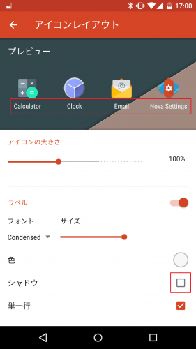 nova-launcher-home-settings18
