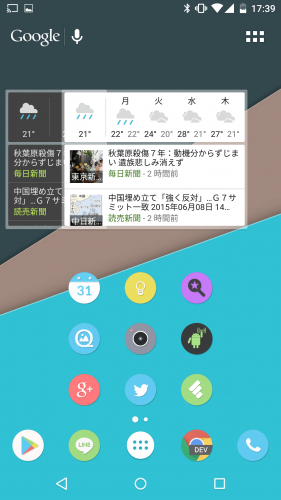 nova-launcher-home-settings80