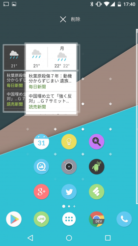 nova-launcher-home-settings82