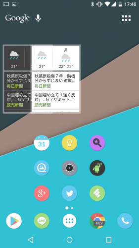 nova-launcher-home-settings83