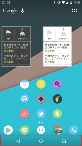 nova-launcher-home-settings87