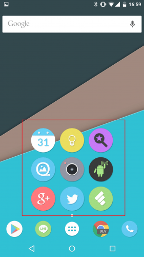 nova-launcher-home-settings9