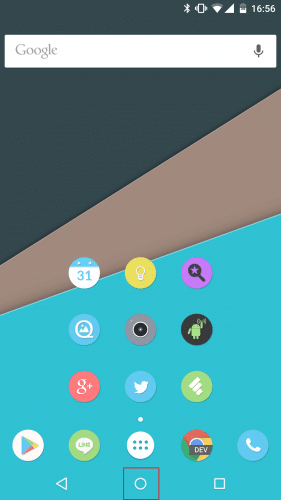 nova-launcher-settings1
