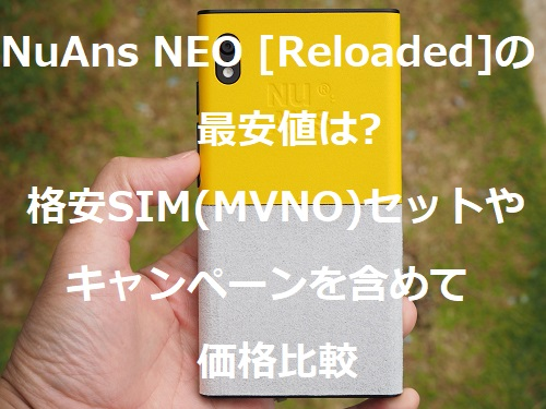 nuans-neo-reloaded-reasonable