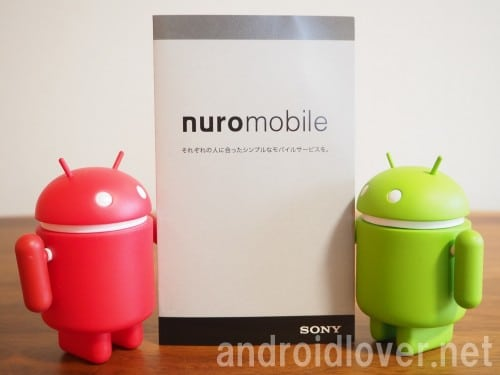nuromobile-review1