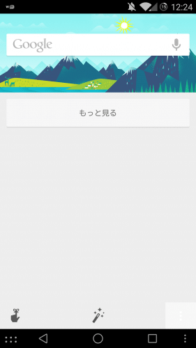 ok-google-everywhere-japanese1