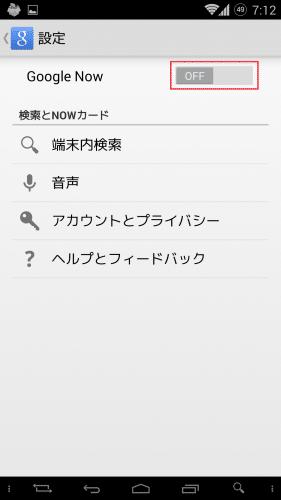ok-google-japanese2