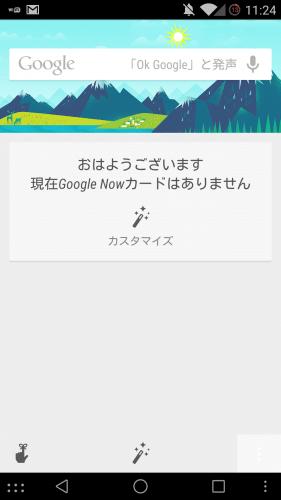 ok-google-multilingual1